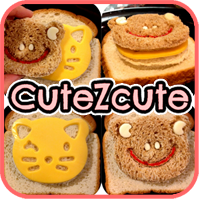 World Animal Day   Tiger Bento cutezcute 200 banner