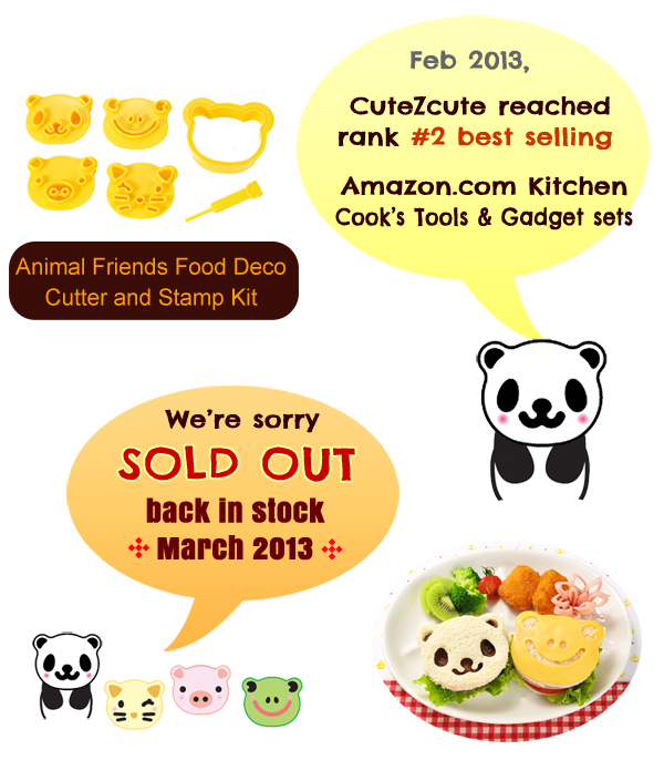 CuteZcute reached top sellers on Amazon