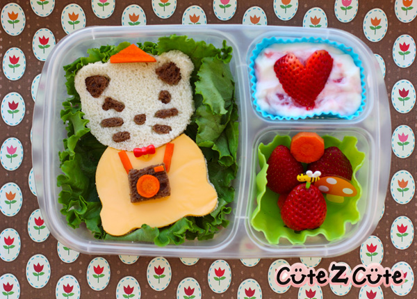 Cute Kitty Goes Sightseeing Bento