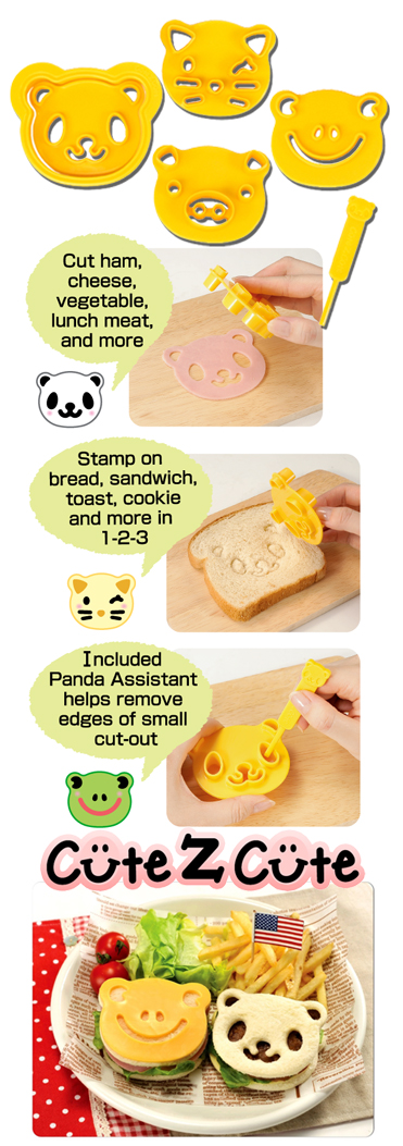 cutezcute all in one bento cooking tool