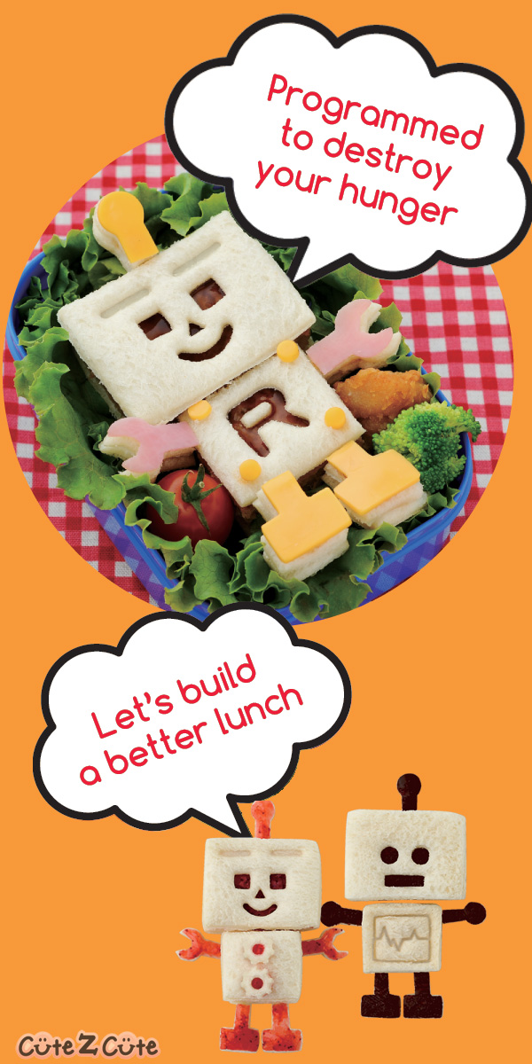 Bento Kids School Lunch - Robot